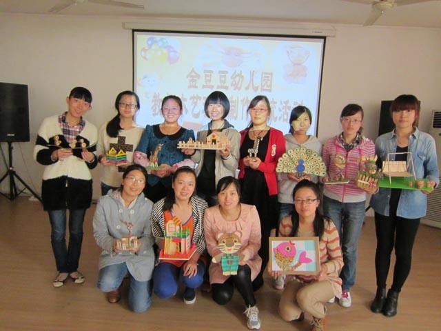 金豆豆幼儿园教师木艺制作现场交流活动