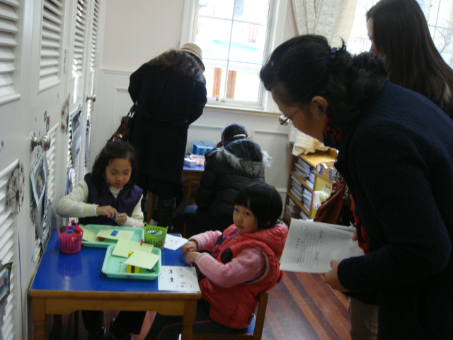 延安中路幼儿园大班个别化学习活动展示