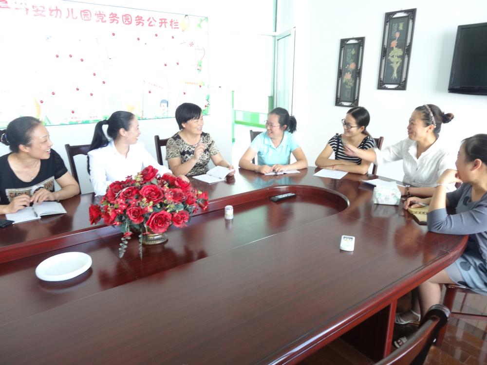 裕安幼儿园开展课题撰写培训活动
