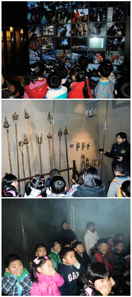 基金会长宁幼儿园中班参观上海消防博物馆