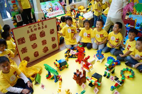 """南西幼儿园荣获""""我心中的乐高动物乐园""""2012上海市幼儿创智拼搭挑战赛"""