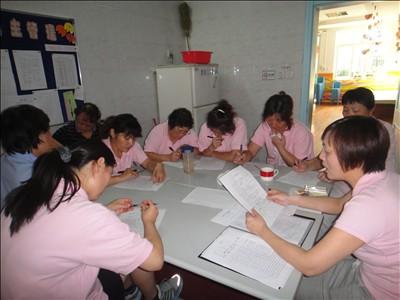 金钟路幼儿园保育员会议