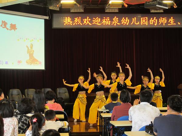 福泉幼儿园家长师生、大班参观小学v家长-上海涂茨小学图片