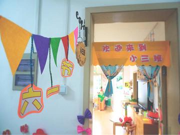 快乐六一 金色童年——景凤幼儿园庆祝六一儿童节活动