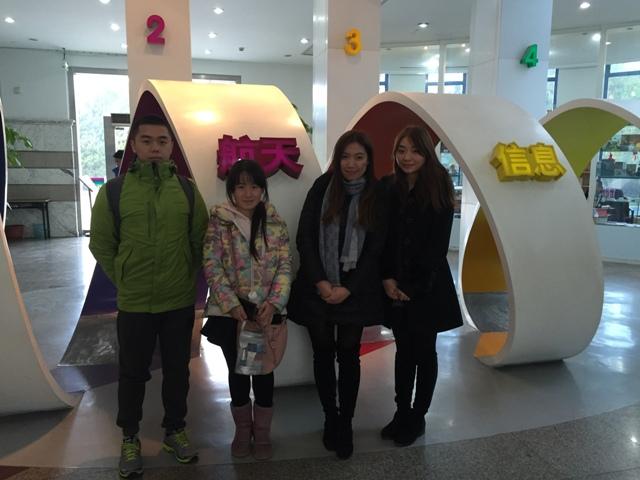 童欣幼儿园团支部第三次团员活动