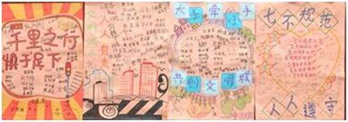 创建文明城区 从我做起--吕巷幼儿园创城系列报道