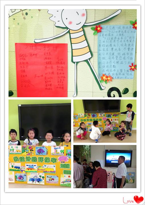 幼儿手工制作环保倡议图