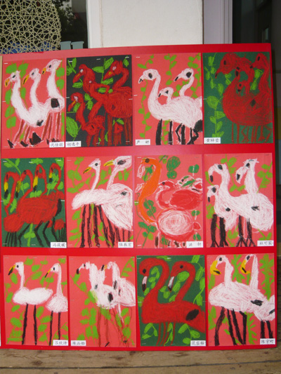 幼儿园画展展板设计图片