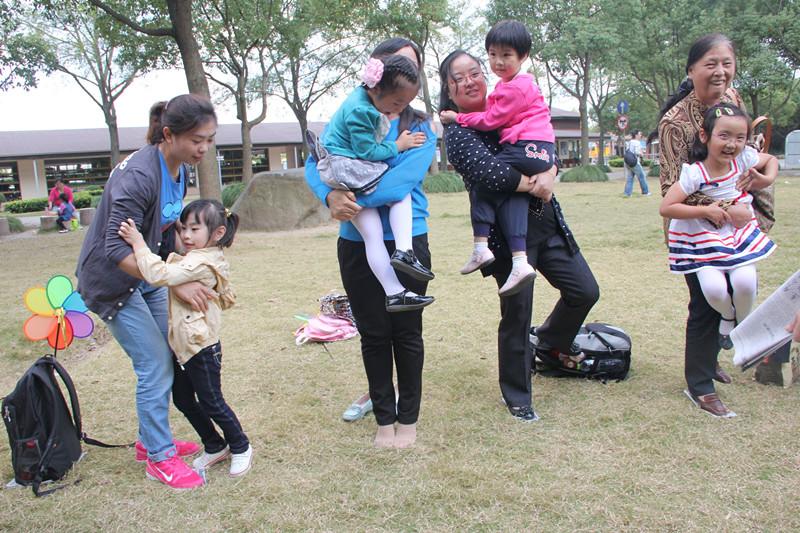 龙柏第二幼儿园野生动物园亲子秋游活动