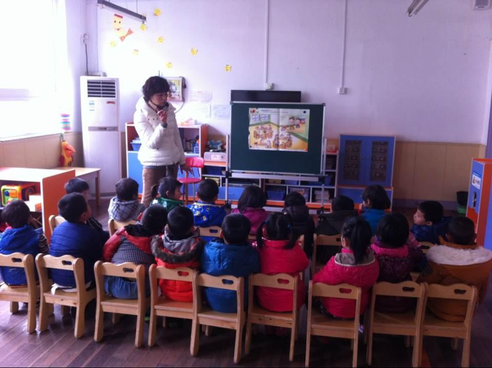 江湾路幼儿园开展安全教育活动 - 上海学前教育网
