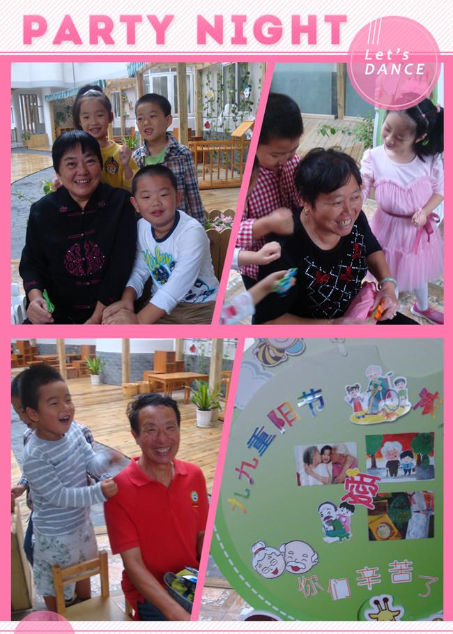奶奶亲——荣乐幼儿园重阳节宣传活动