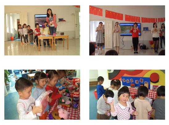 快乐的糖果节——记南西幼儿园小班幼儿节后入园适应性教育活动