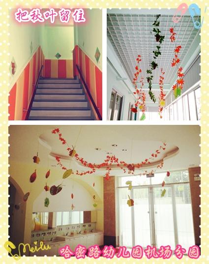 幼儿园秋叶手工制作图片