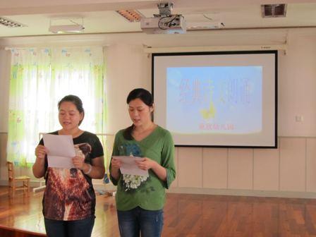 童欣幼儿园经典诗文朗诵展示 - 上海学前教育网