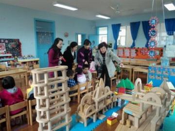"""提高幼儿园游戏活动的有效性""""专题研讨"""