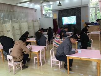 学前儿童家庭教育试卷