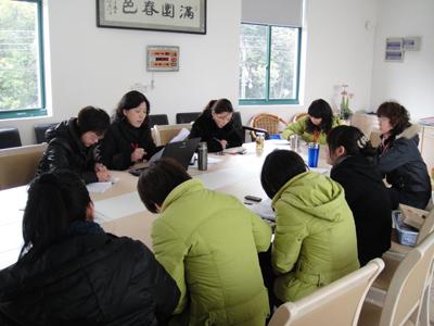人乐幼儿园党支部开展党建课题研讨活动