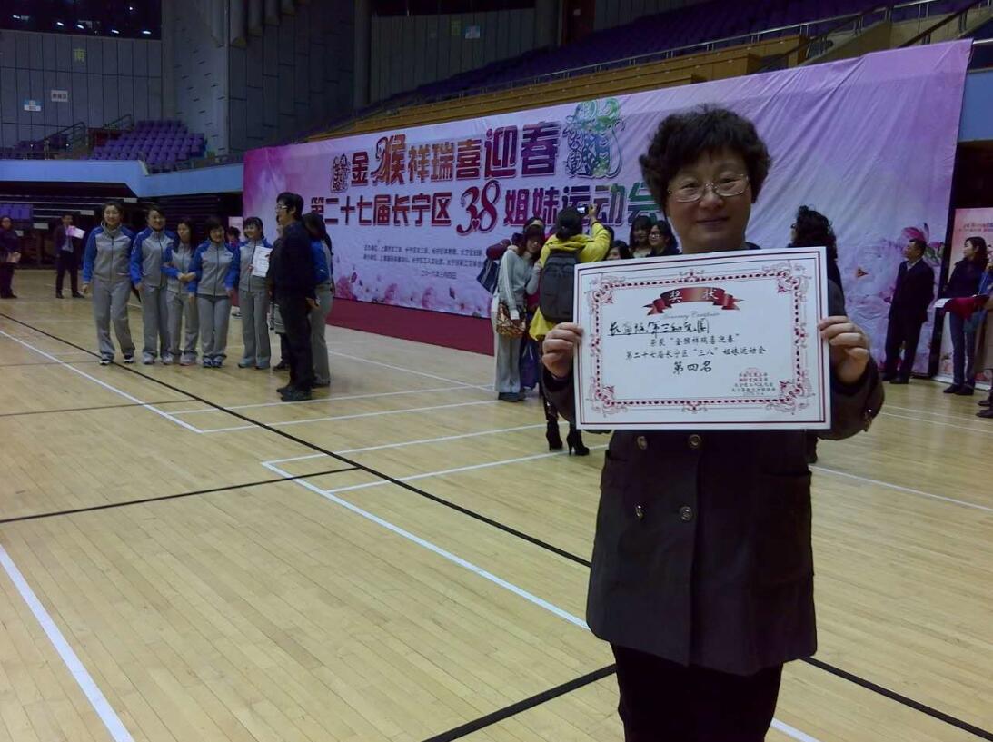 """长三幼儿园在""""三八""""运动会获奖了!"""