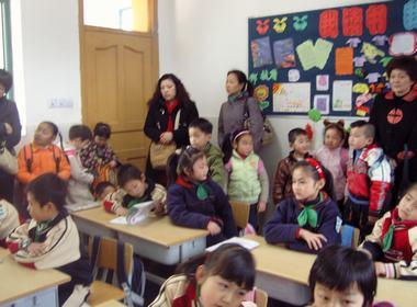 长宁区南新幼儿园参观小学活动