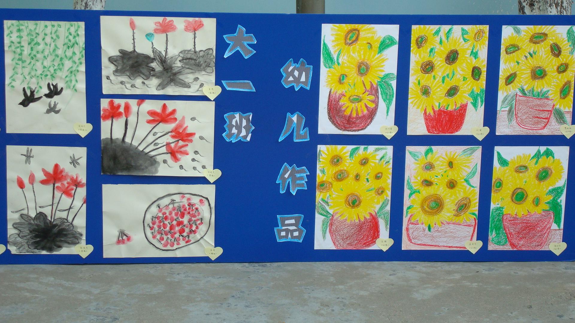 香花桥幼儿园教学节系列活动之三——幼儿画展
