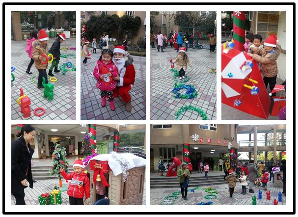 2014年芷江中路幼儿园圣诞迎新年活动
