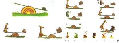 动物 课例/活动中动物们比体重的环节是通过跷跷板两两比较来完成的。...