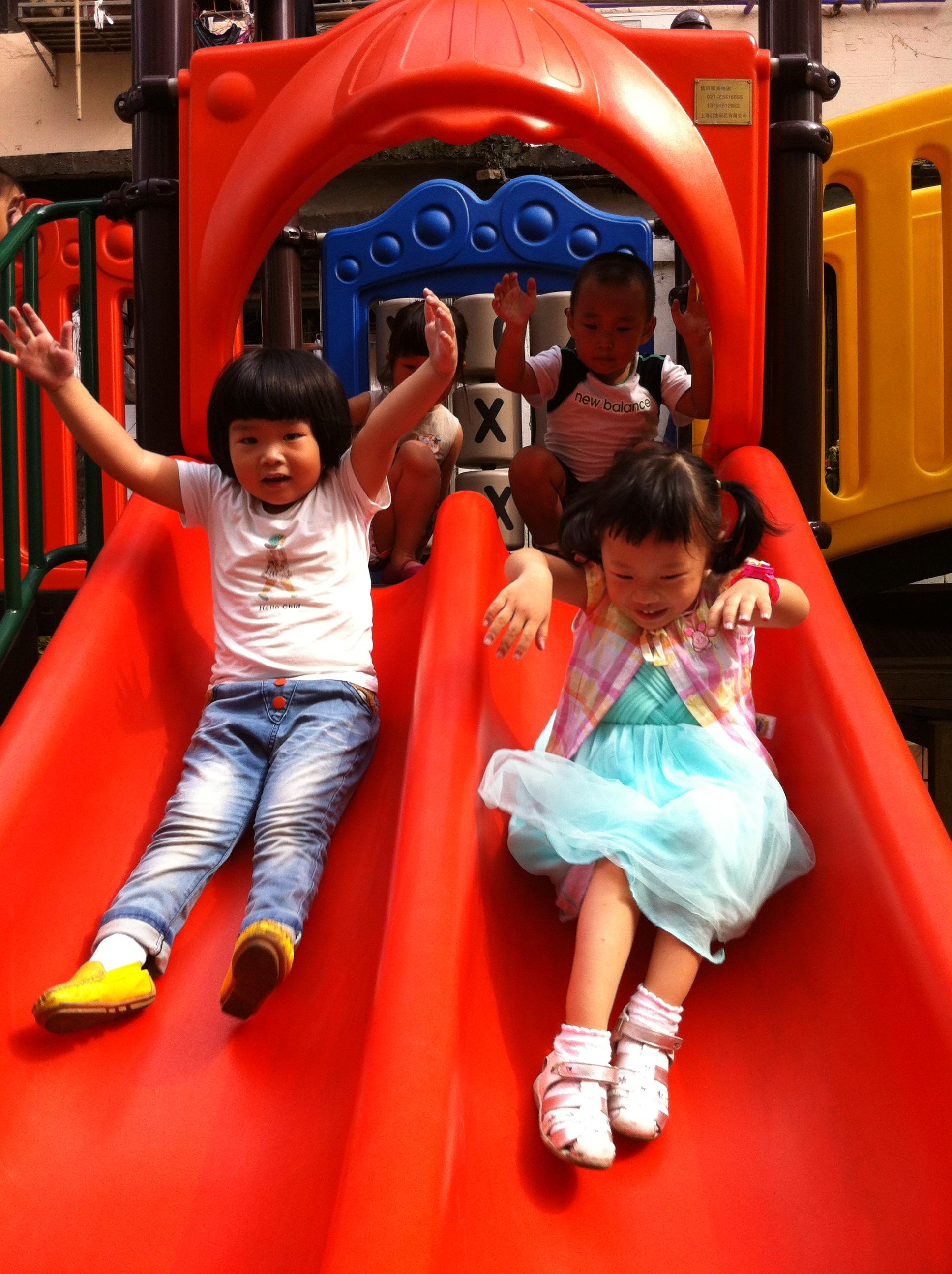 高高兴兴上幼儿园——四川北路幼儿园新生入园掠影