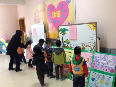 佘山幼儿园开展安全小报展示评比活动-ア上海