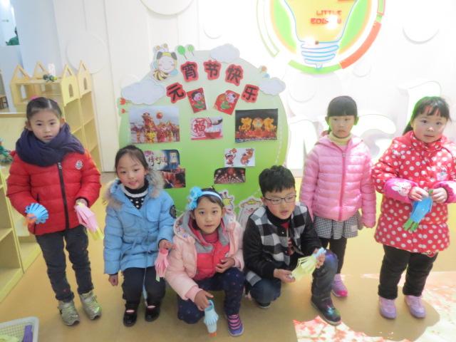 喜气洋洋闹元宵——荣乐幼儿园分部元宵节宣传活动图片