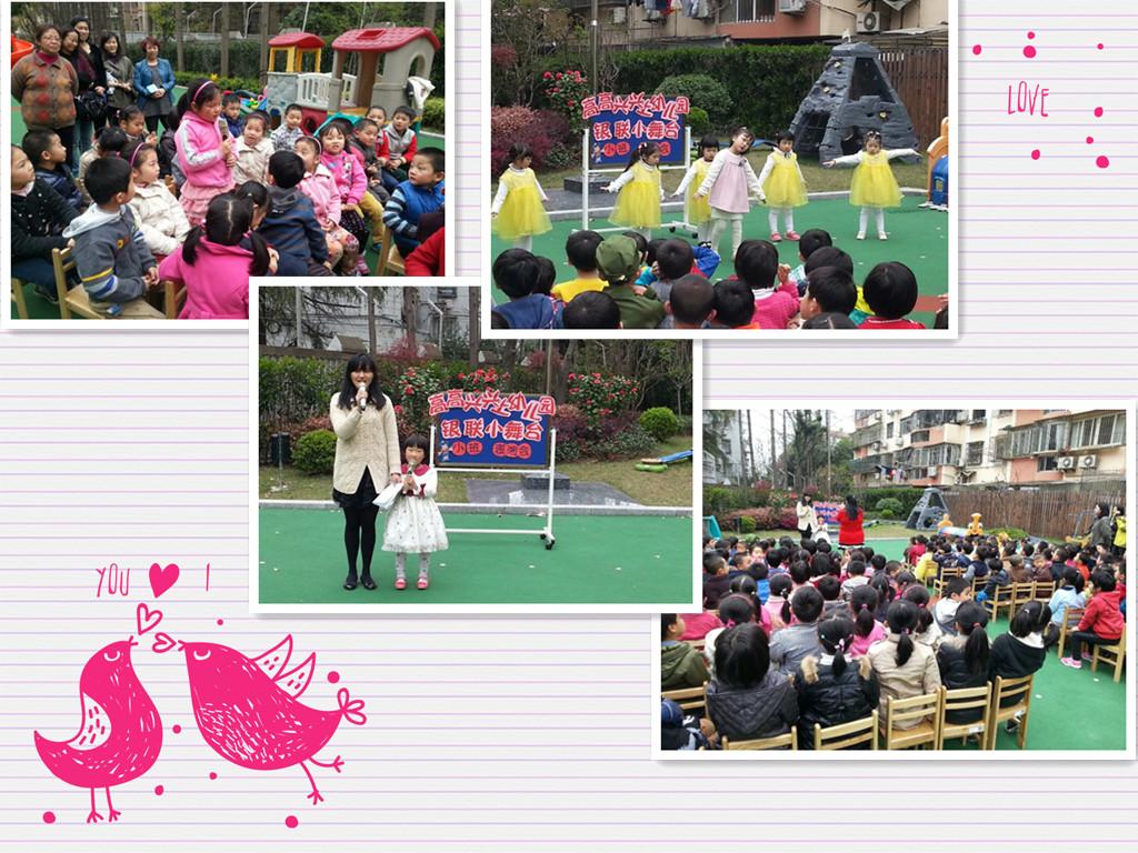 高高兴兴上幼儿园——小班小舞台表演会