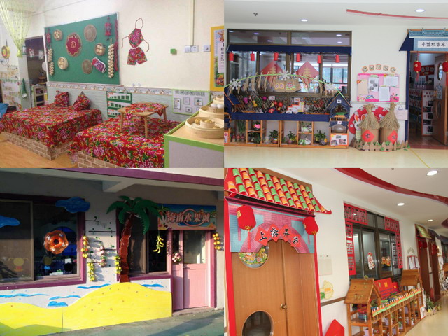 解放路幼儿园开展中华民俗美食节活动
