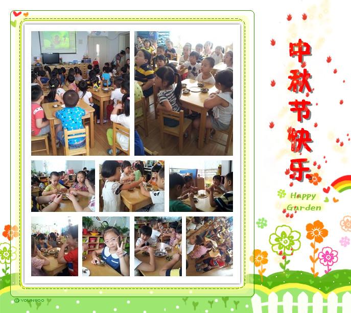 小班组为月饼涂色;中班组绘画出中秋节的节日气氛;大班组亲子制作月饼