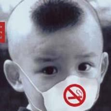 """长期吸二手烟可让孩子""""变笨"""""""
