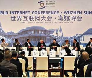 世界互联网大会习近平演讲