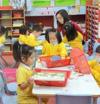 香港如何确保幼儿教师质量?