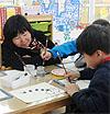 杨红霞:办好幼儿园的秘密