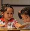 教研为幼儿园发展插上腾飞之翼
