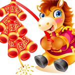 亲子小游戏欢乐过新年(二)