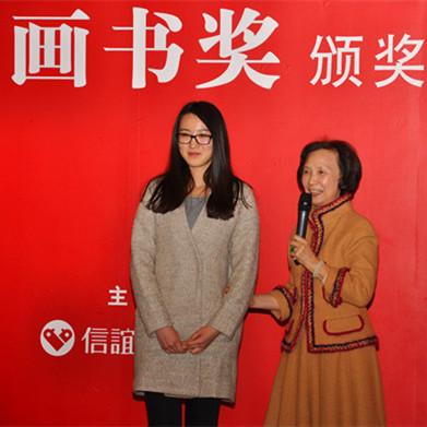 第五届信谊图画书奖颁奖在沪举办