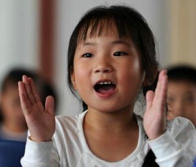 国务院:公办义务教育学校要普遍对随迁子女开放