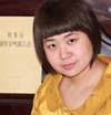 访谈:中华女子学院副教授王丹
