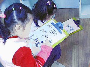 早期阅读活动的设计与组织