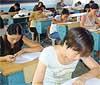 2012教师资格考试事项公告