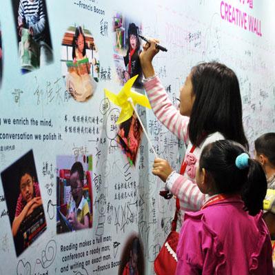 上海国际童书展11月入驻世博馆