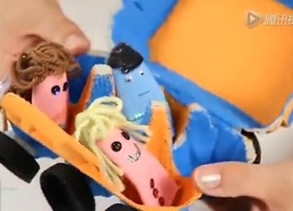 家庭游戏玩具创意征集有礼