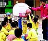 幼儿园工作规程征求意见