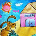 科奇作品亲子共读笔记第3辑