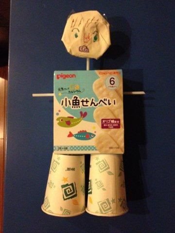 家庭游戏创意征集:纸盒机器人