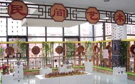 徐泾幼儿园家园社区合作工作室力推保教质量