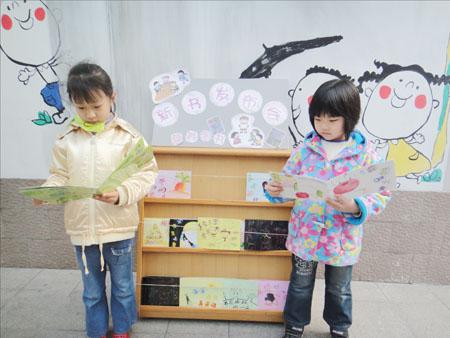 静安区常德书法幼儿园自编15本幼儿健康营养图书